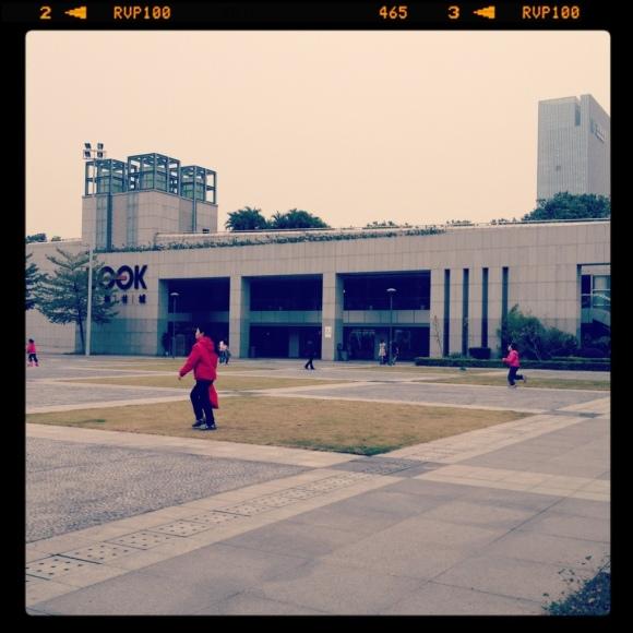 20120108-004112.jpg