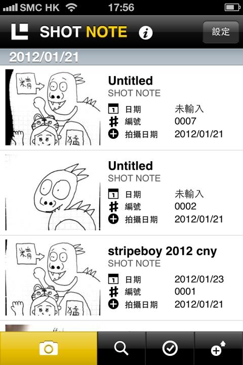 20120122-181112.jpg