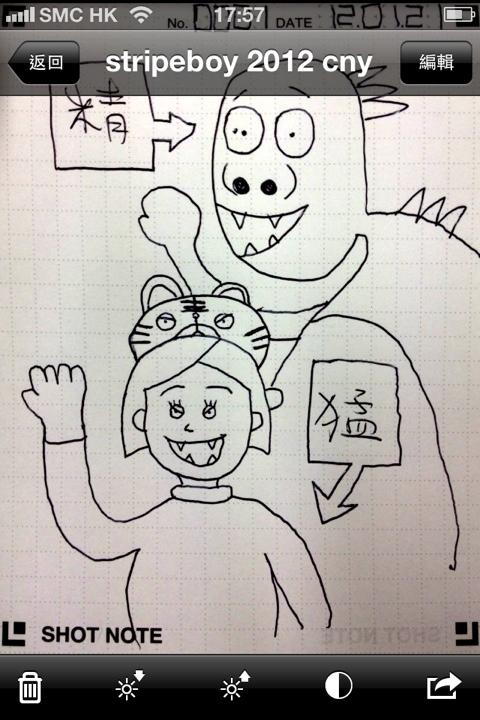 20120122-181134.jpg