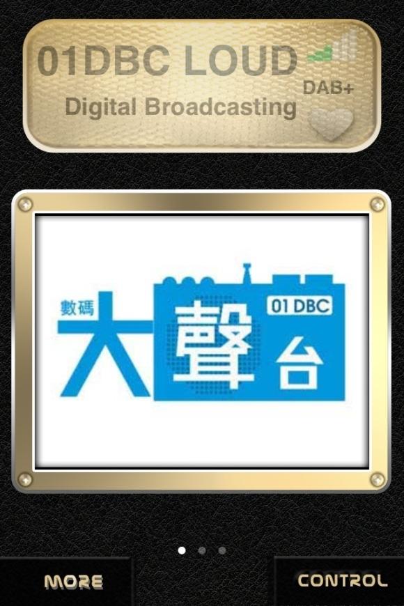20121009-183041.jpg