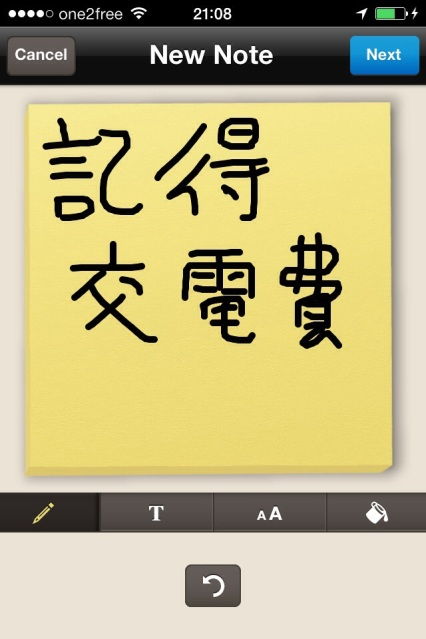 20130929-001306.jpg