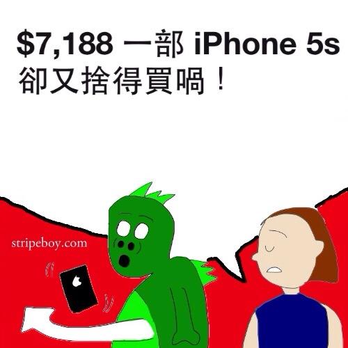 20131031-145648.jpg