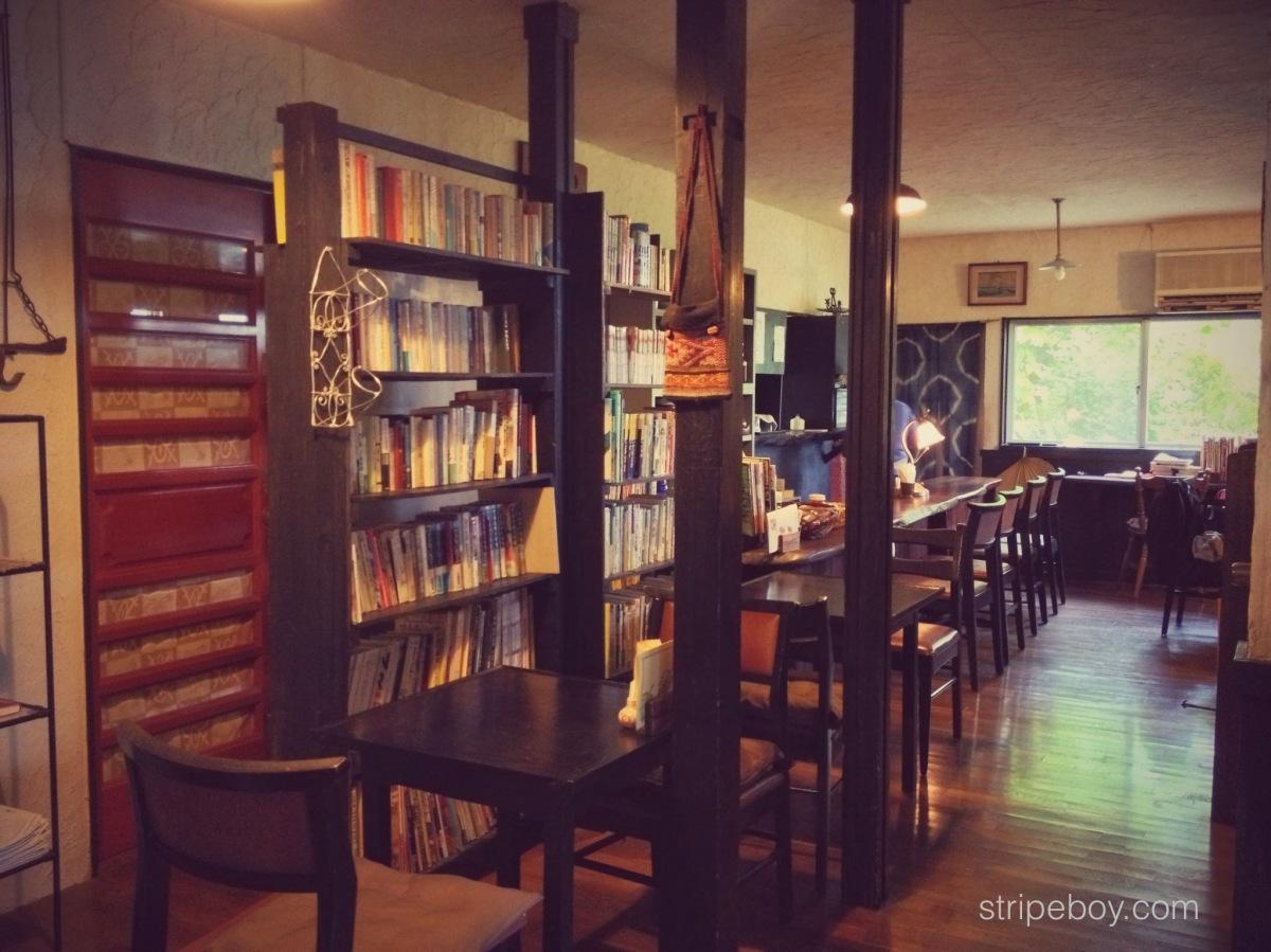 《亂戰沖繩》之〈今歸仁村的森林餐廳〉
